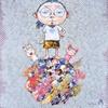 32. Takashi Murakami KAIKAI, KIKI & ME Lithograph